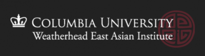 Columbia University Weatherhead East Asia Institute