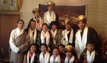 Tibet Songtsan Travel